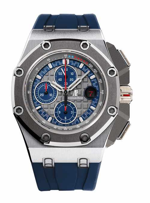 Replique Audemars Piguet